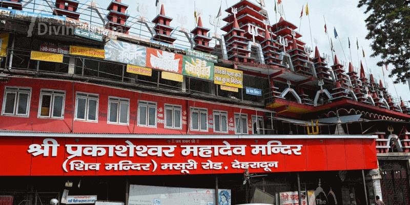 Shiv temple Dehradun tour with best taxi service