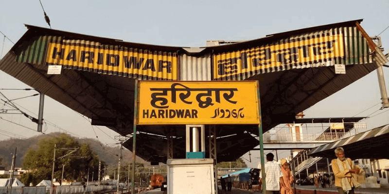 How to reach Haridwar by train