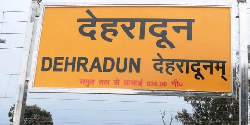 How to reach Dehradun by road