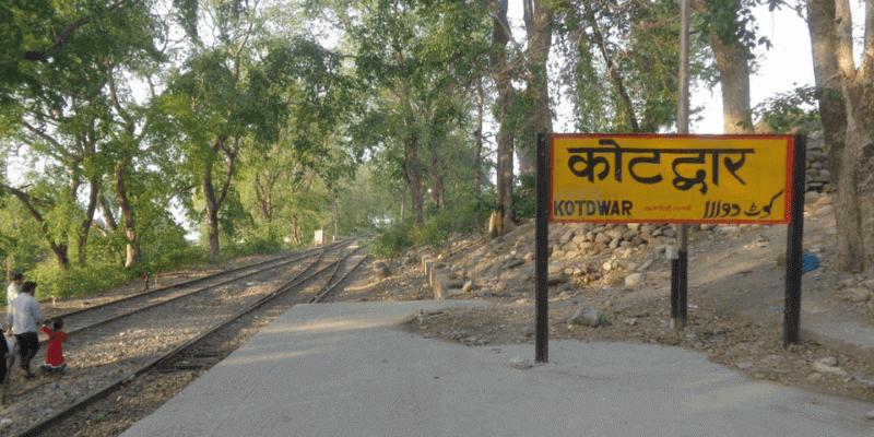 Kotdwar Railway Station