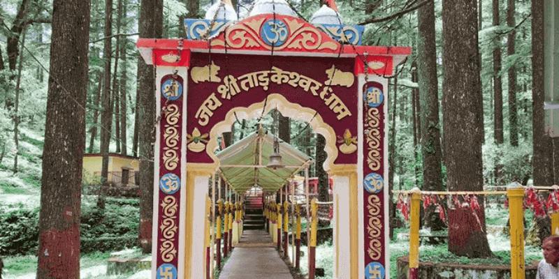 Takeshwar Temple